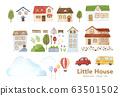 손으로 그린 수채화 | 작은 집 clipart 수채화 일러스트 세트 63501502