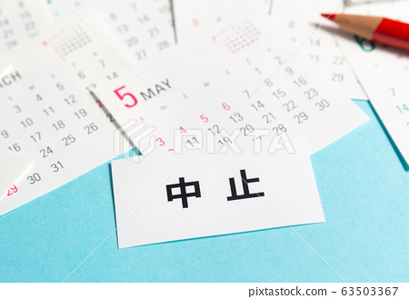Cancellation May Calendar Measures Large holidays 63503367