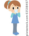 Girl with cough with tissue 63508497