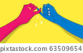 Vector illustration of Pinky Promise.   Hand in hand with love  63509654