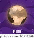 Pluto planet in space. Colorful universe 63510546
