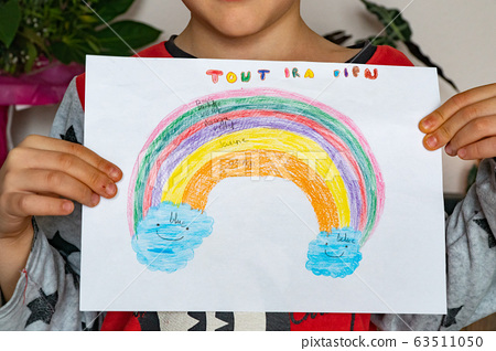 Painted rainbow in French EVERYTHING WILL BE GOOD, asks for the prevention of coronavirus covid-19: Campaign on social networks STAY HOME for the prevention of coronavirus 63511050