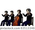 악기를 연주하는 어른 회사 · 현악 사중주 63513346