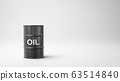 Oil Barrel on White with Copy Space 63514840