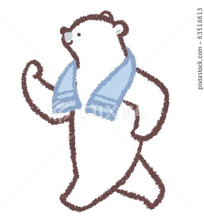 북극곰 대 - 걷는 수건 포함 63518613
