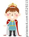 Kid Boy Medieval King Illustration 63529213