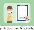 Patient with blank checklist 63530504