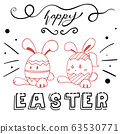 Happy Easter is word of hand lettering graphic 63530771