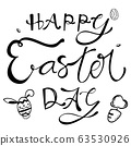 Happy Easter day is word of hand lettering graphic 63530926