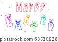 Happy Easter day is word of hand lettering graphic 63530928