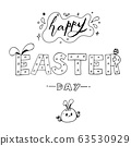 Happy Easter day is word of hand lettering graphic 63530929