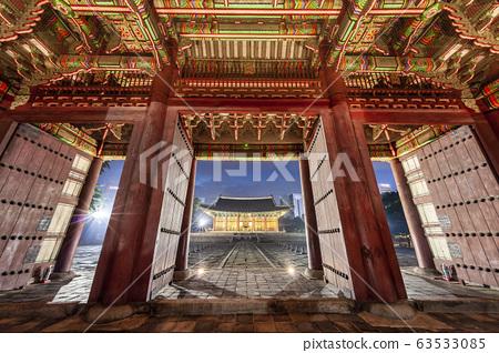Deoksugung Palace 63533085