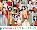 people wearing face mask illustration 63533171