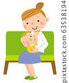 母乳喂养时间 63538194
