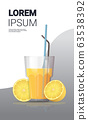 glass of fresh yellow lemon juice with straw and sliced fruits vertical copy space 63538392