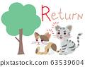 Regional Cat Ear Cut Return_ Mackerel Sange 63539604