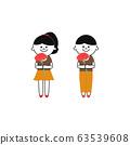 Carnation-boys and girls 63539608