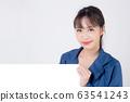 beautiful portrait young business asian woman 63541243