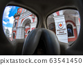 RUZOMBEROK, SLOVAKIA - MARCH 22: View through protective gas mask on town hall on March 22, 2020 in Ruzomberok 63541450