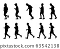 Silhouette people running on white background, Lifestyle man and women exercise vector set, isolate shape group girl and boy jogging, Shadow marathon human illustration 63542138