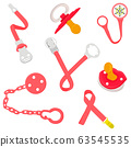 Big colored fashion baby pacifiers, dummy with 63545535