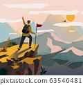 The concept of travel. A traveler man  63546481