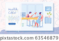 Health Care Vector Landing Page with Copy Space 63546879
