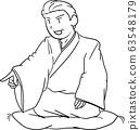 Rakugo _線描 63548179