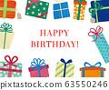 생일 카드 선물 상자 프레임 63550246