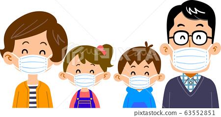 微笑家庭戴口罩 63552851