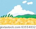黃花場景觀圖 63554032