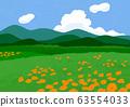 橙花場景觀圖 63554033