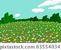 花卉園景觀圖 63554034