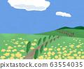 黃色的花朵和人行道景觀圖 63554035