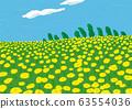 黃花場景觀圖 63554036