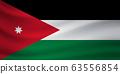 Waving flag of Jordan. Vector illustration 63556854