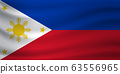 Waving flag of Philippines. Vector illustration 63556965