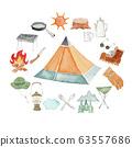 야외 캠핑 아이콘 수채화 일러스트 63557686