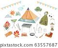 야외 캠핑 아이콘 세트 수채화 일러스트 63557687