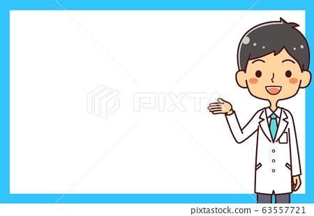 의사 닥터 젊은 남성 일러스트 복사 공간 63557721