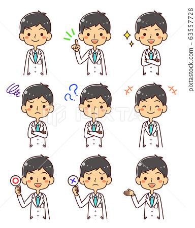의사 닥터 젊은 남성 상반신 세트 63557728