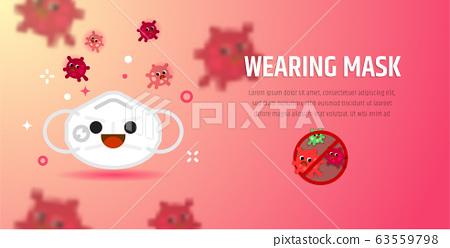 Medical mask protection N95 vector illustration. 63559798