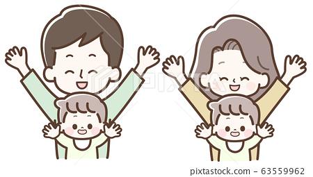 Banzai men and women and baby boys 63559962