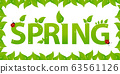 Spring design with green leaves 63561126