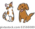Dog cat illustration 63566089