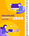 Work from home, Social Distancing concept , Stop 63566161