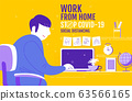 Work from home, Social Distancing concept , Stop 63566165