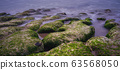 老梅綠石槽 63568050