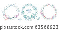 Set of sea animals. Blue watercolor ocean fish, turtle, whale and coral. Shell aquarium background. Nautical marine hand painted illustration. 63568923