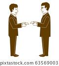 Businessmen Posing Business Card Exchange 63569003